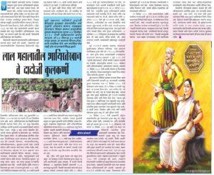 Shahistekhan to Dadoji - Lal Mahal
