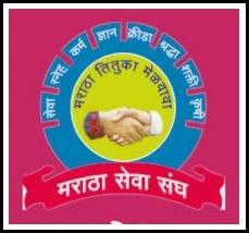 Maratha Seva Sangh