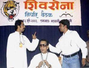 Uddhao Vs Raj Thakare