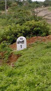 Kopardi, Ahemdnagar, Maharashtra Milestone