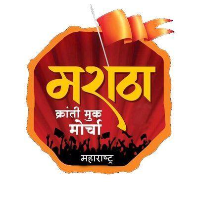 Maratha Kranti Morcha Logo